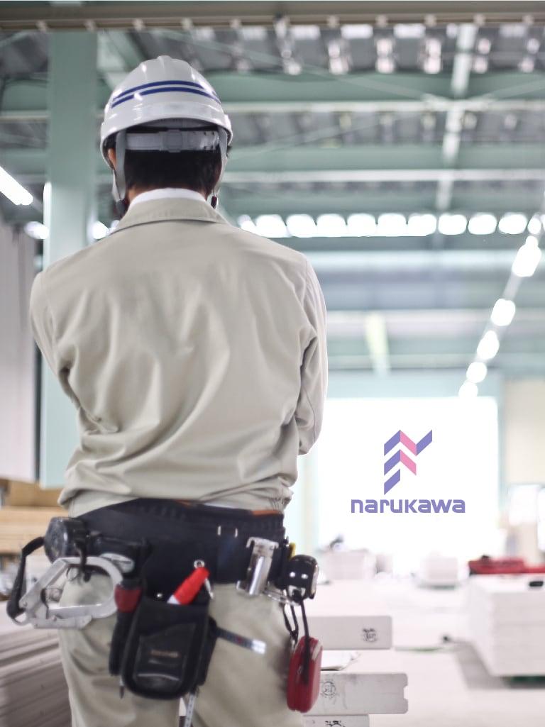 生川建設建設株式会社